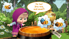 Маша и Медведь: Игры для Детей