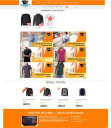 Баннери для сайту futbolka-optom