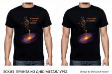 Дизайн принта на футболку