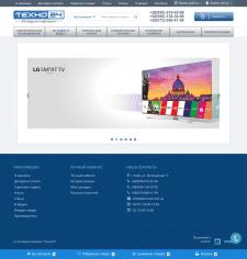 SEO-оптимизация интернет-магазина на ocStore