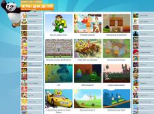 Сайт с детскими играми