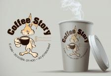 Логотип Coffee Story
