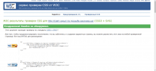 Написание чистого CSS3+SVG