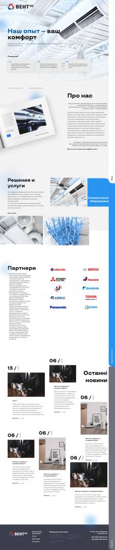 Добавление украинского описания в товары