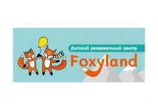 баннер-вывеска и логотип для детского центра