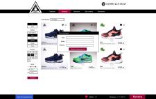 Верстка интернет магазина A3boots
