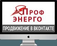 Ведение группы для интернет-магазина
