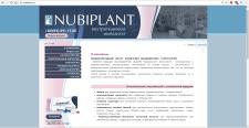 nubiplant.ua