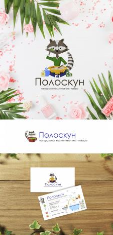 """Логотип і візитка для еко-магазину """"Полоскун"""""""