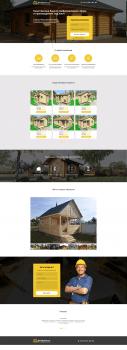 Landing page : Sauna