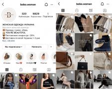 SMM для интернет-магазина женской одежды