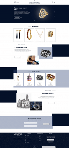 Интернет-магазин бижутерии NorthernKern