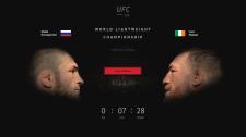 UFC 229 Дизайн сайта визитки