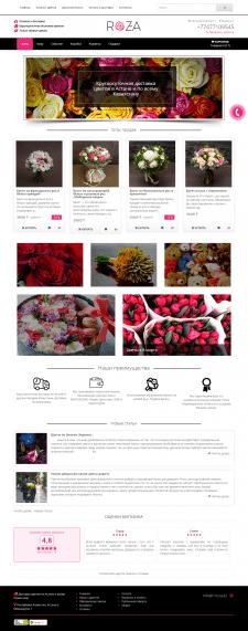 Доставка цветов в Астане и по Казахстану