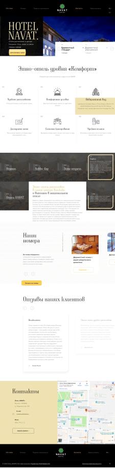 Сайт для Отеля, доработка на WordPress