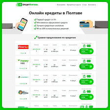 Сайт kredit.pl.ua