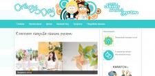 Сайт на Wordpress о подготовке к свадьбе