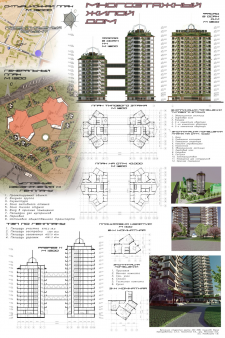 Разработка жилого дома