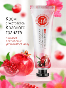 Для маркетплейса Wildberries