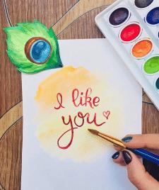 Открытка I like you