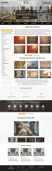 Дизайн интернет-магазина Veneciya -Groupp