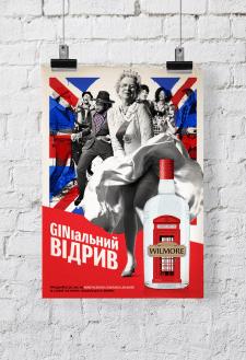 постер для джина Wilmore