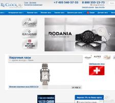 Интернет-магазин часов ruclock.ru