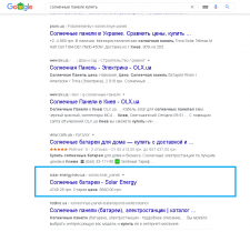 ТОП 10 Google (SEO продвижение сайта)