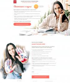 Дизайн сайта для записи на мастер класс