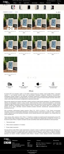 Интернет-магазин imob.store