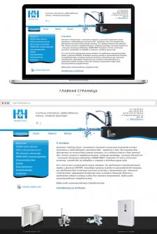 Сайт-визитка системы отопления
