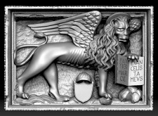 Лев( Черногория)