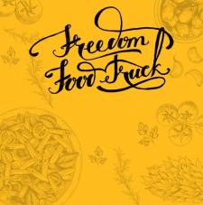 "Дизайн логотипа ""Freedom Food Truck"""