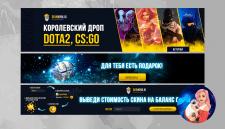 Баннеры на сайт и обложка для ВК