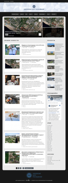 Сайт журналистских расследований