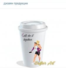 Дизайн принтов/брендинг/логотип/стакан