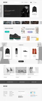 BEIGE - Дизайн инетрнет магазина одежды