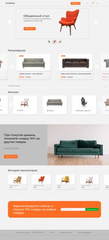 Furniture - concept