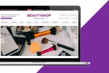 Интерфейс BeautyShop