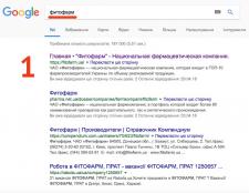 SEO-оптимизация корпоративного сайта