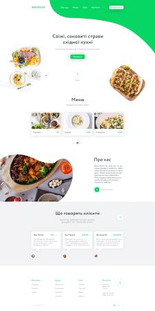 Дизайн landing page для доставки еды