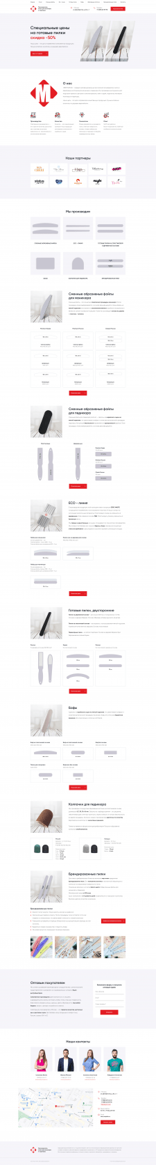 """Landing Page """"Мир Пилок"""""""