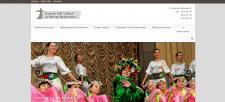 Сайт школы №34  г.Киев