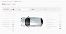 Разработка подбора ламп по марке и модели авто