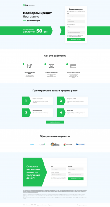 Ukr-fin - разработка сайта на WordPress по макету