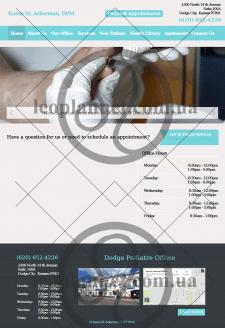 Редизайн сайта стоматолгической клиники