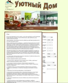 Сайт ст1.