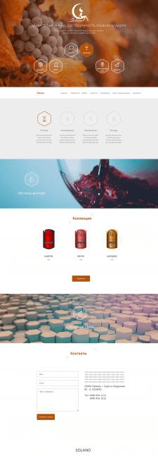 Разработка дизайна сайта Винной компании