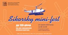 "Баннер ""Sikorsky mini-fest"" для шапки в фб"