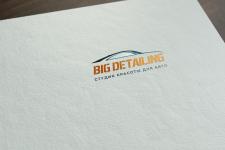 """Логотип для компанії """"Big detailing"""""""
